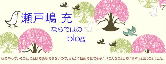 head_naradewa.jpg